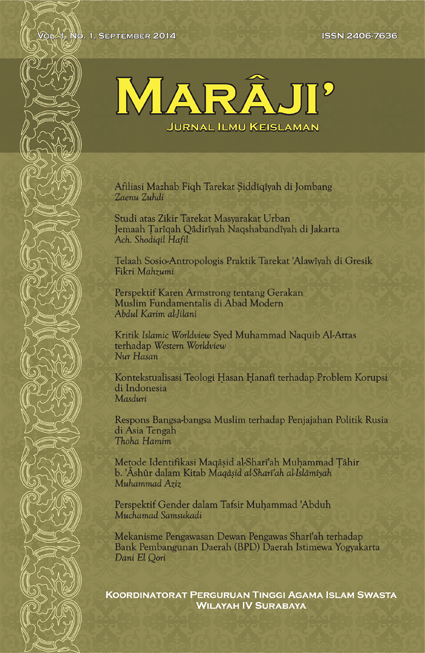 MARAJI-Vol.1-No.1